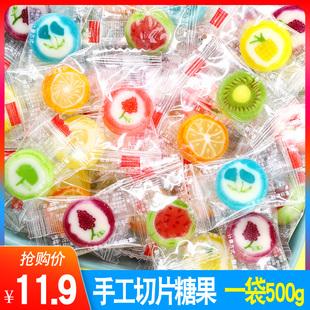 水果手工切片糖果混合口味年货节网红小零食过年创意喜糖批发散装