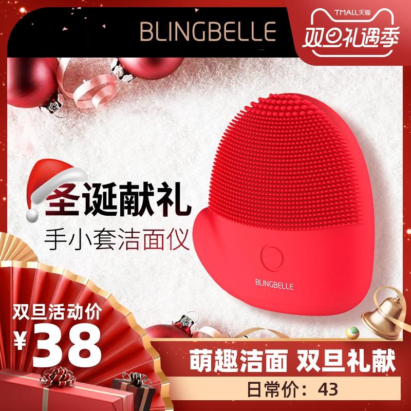 Blingbelle圣诞小手套洗脸仪清洁毛孔电动洁面仪洗脸刷