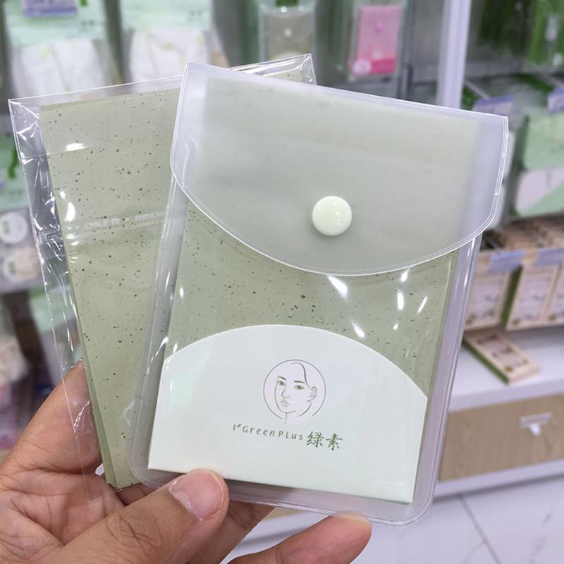 绿素香氛吸油面纸控油清洁毛孔便携补妆脸部去油纸160片装