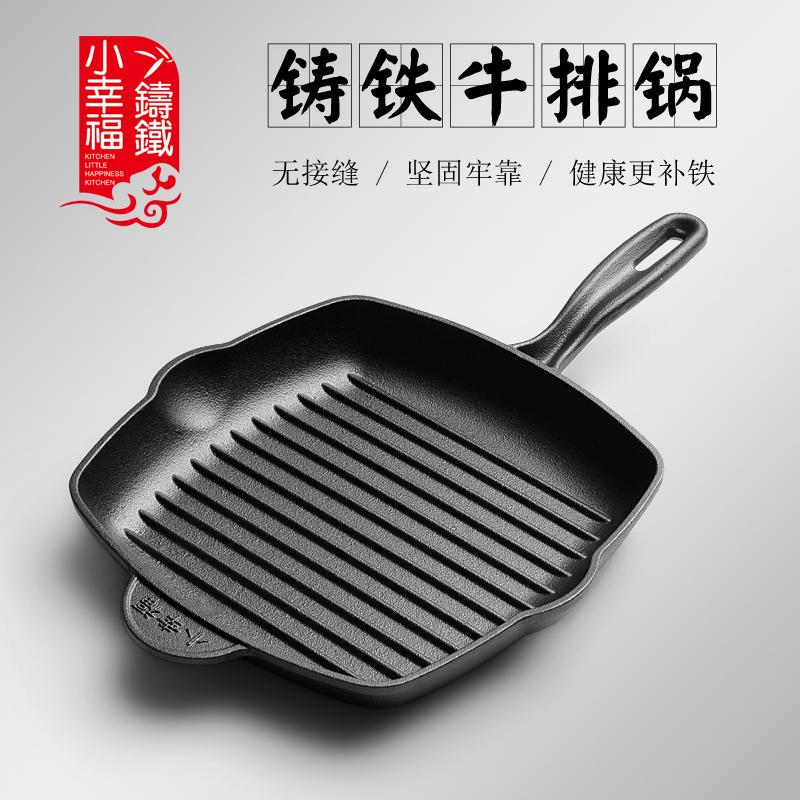 加厚铸铁牛排煎锅条纹牛排锅无涂层不粘家用煎牛扒专用锅平底煎锅
