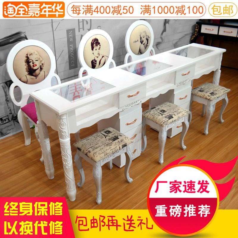 新款特价包邮美甲桌 美甲桌椅套装 美甲桌子特价经济型 单双三人