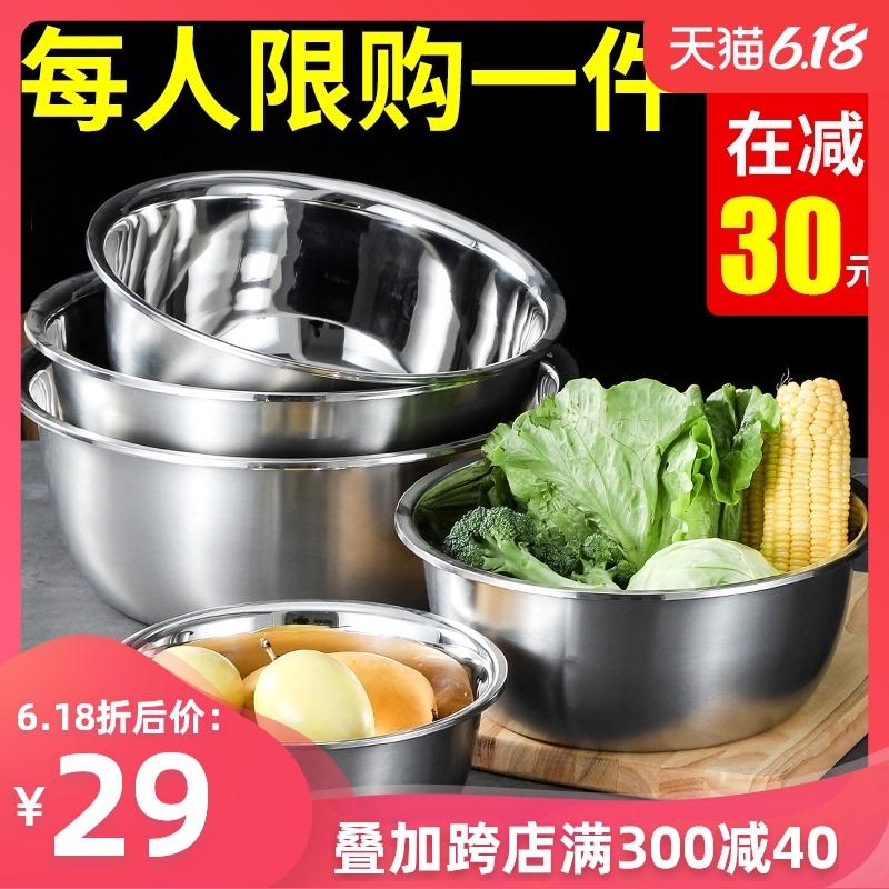 HJP加厚不锈钢盆洗菜沥水篮家用厨房打蛋和面圆汤盆料理盆子食品