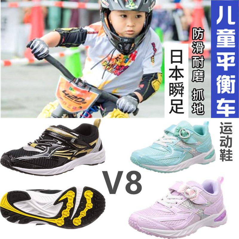 日本月星/瞬足儿童机能鞋宝宝训练鞋男女童运动鞋防滑V8平衡车鞋