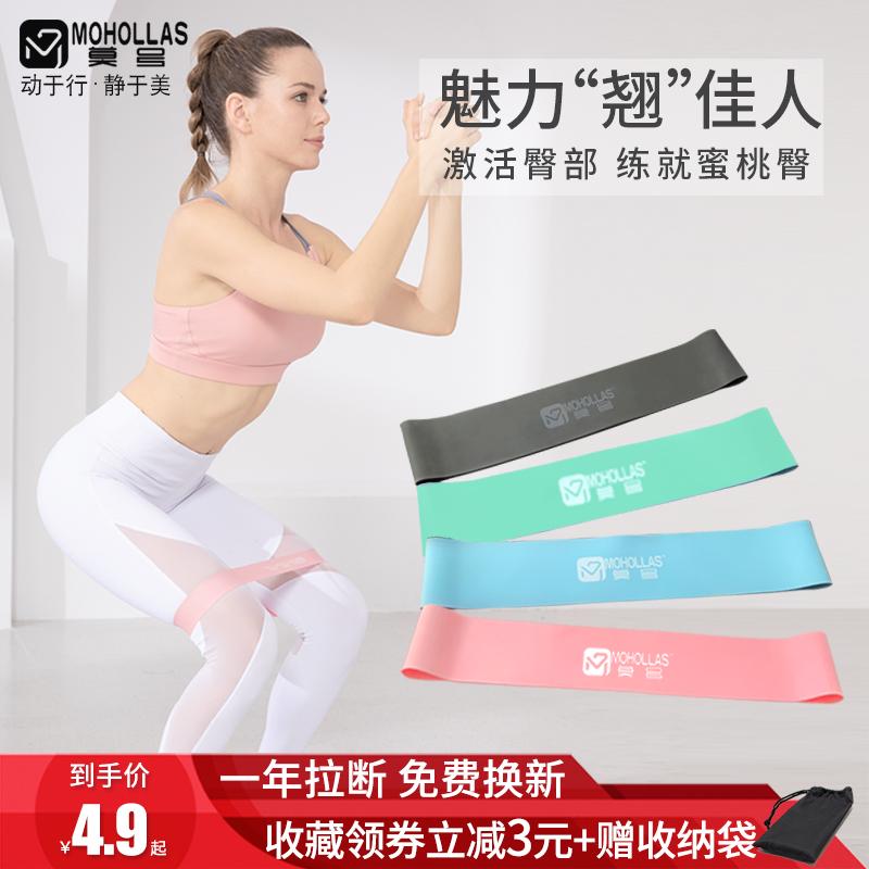 莫号环形弹力带健身深蹲男女弹力圈拉力带瑜伽运动力量训练阻力带