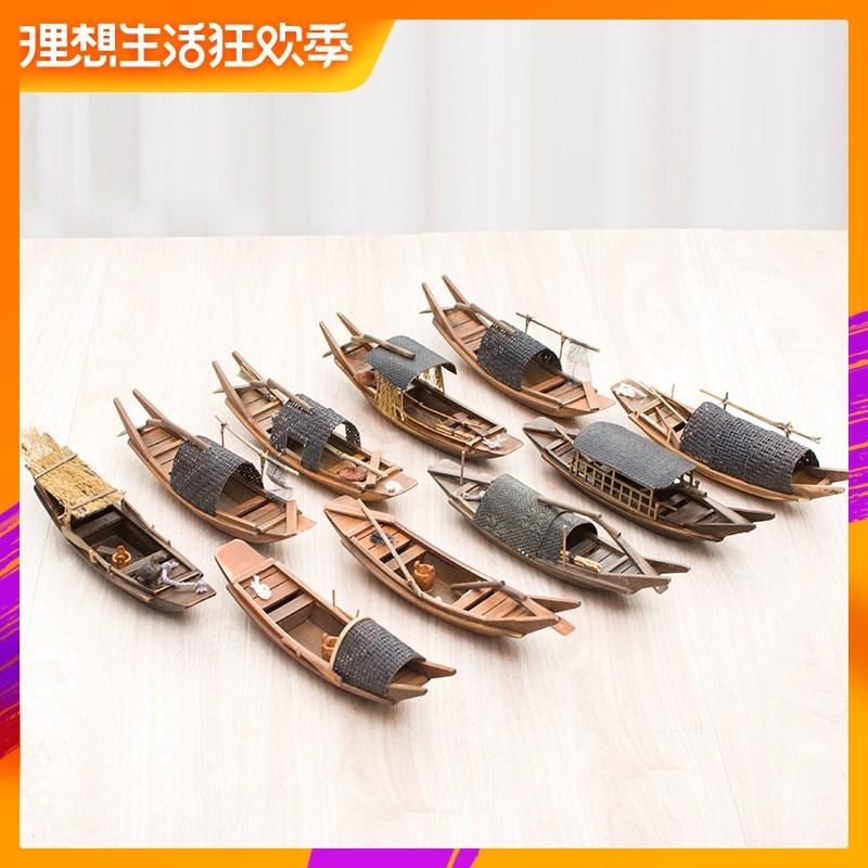 摆件小饰品 复古 中国风帆船装迷你小船模型手工木制小船模型船模