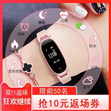 Smart Bracelet Watch girl student HUAWEI Apple universal current meter step multi-function sports electronic watch waterproof
