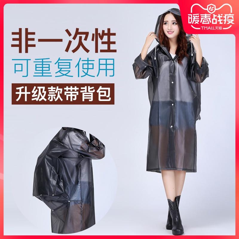 非一次性雨衣外套成人儿童旅游男女透明便携户外雨披加厚长款全身