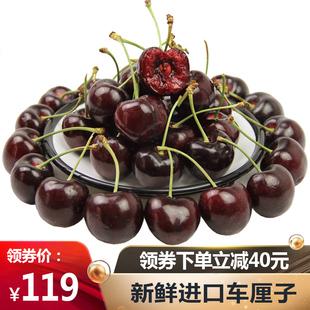 美国智利进口车厘子2斤礼盒装顺丰包邮新鲜当季孕妇水果大樱桃