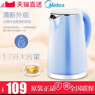 Midea/美的 WHJ1705C电热水壶304不锈钢家用快速烧水壶自动断电
