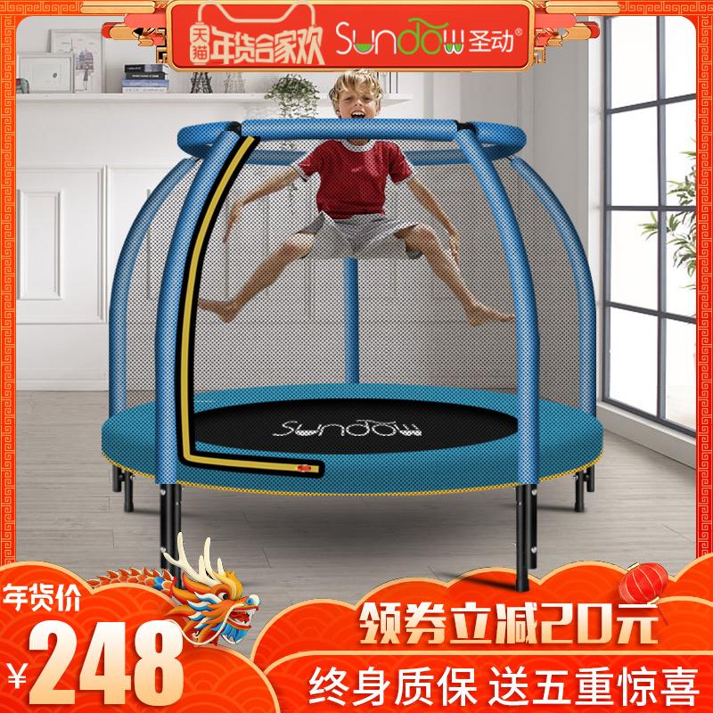蹦蹦床家用儿童室内宝宝碰弹跳床小孩带护网家庭蹭蹭床小型跳跳床