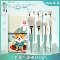 LADES/蓝蒂丝10支橘子喵青秋田化妆刷套装散粉刷全套彩妆工具