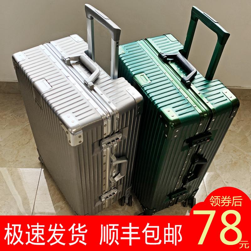 行李箱女铝框拉杆箱女旅行箱男学生24寸大容量26 29密码箱ins网潮