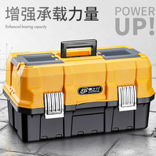 Three layer folding toolbox household storage box plastic large multi-functional portable vehicle hardware electrician maintenance