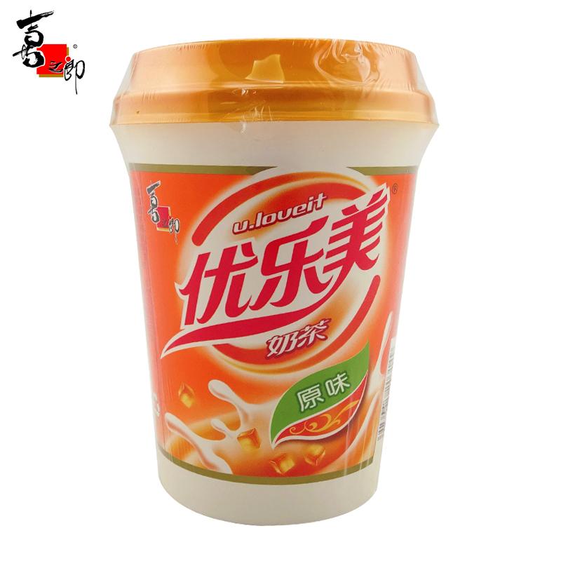 喜之郎 优乐美奶茶 80gX10杯咖啡味巧克力味原味麦香味多口味可选