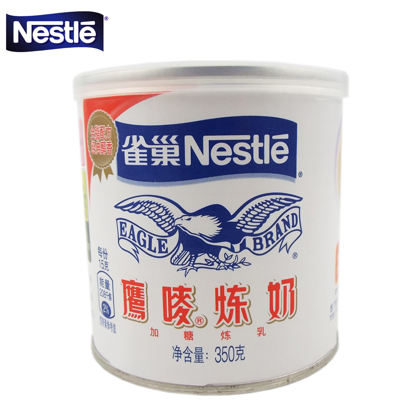 雀巢 鹰唛炼奶350克罐装甜点蛋挞烘焙原料 咖啡奶茶材料 加糖炼乳