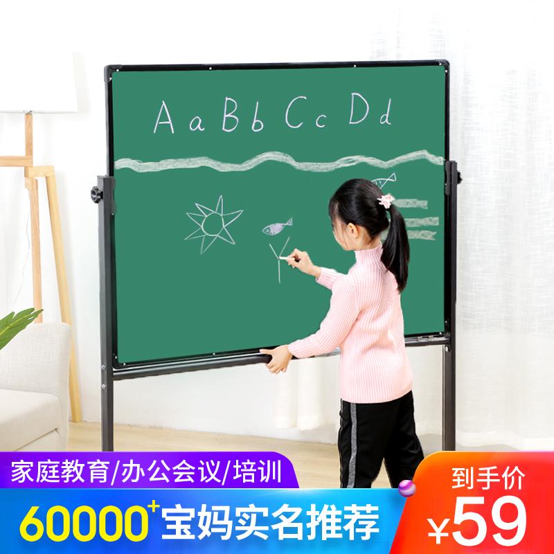 凯微白板支架式移动黑板墙家用办公室小白板挂式教学培训立式白班写字板双面磁性大黑板支架式家用儿童记事板