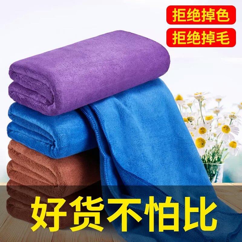 加厚洗车毛巾车用吸水擦车布专用巾不掉毛抹布汽车工具用品大全