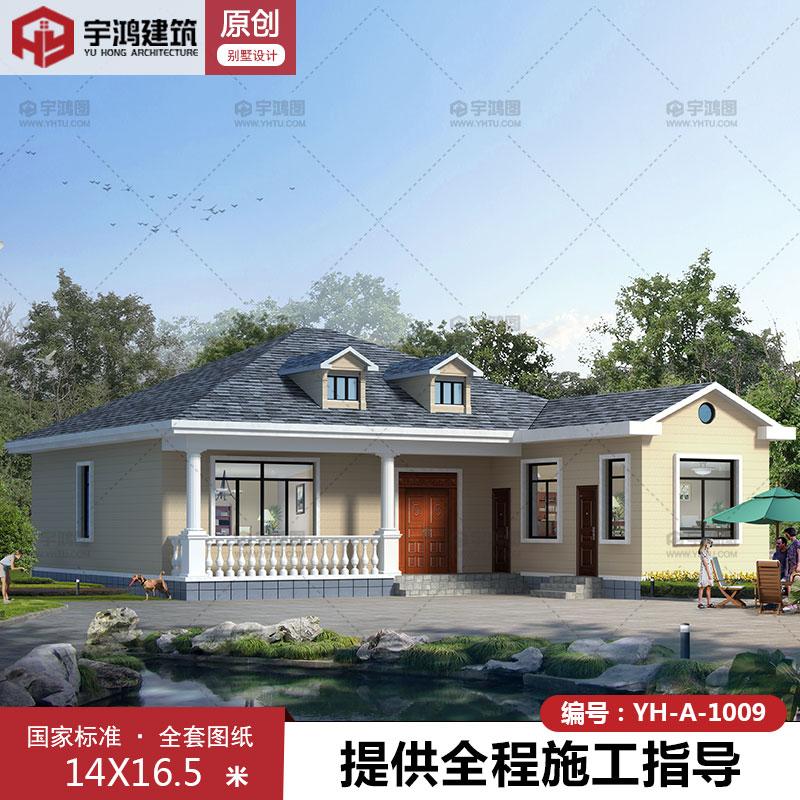 农村一层别墅图纸自建房经济小型中式乡村设计图全套带结构预算费