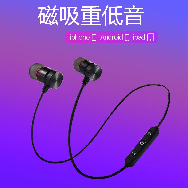 蓝牙耳机无线苹果耳机iphone运动入耳式挂脖华为小米安卓手机通用