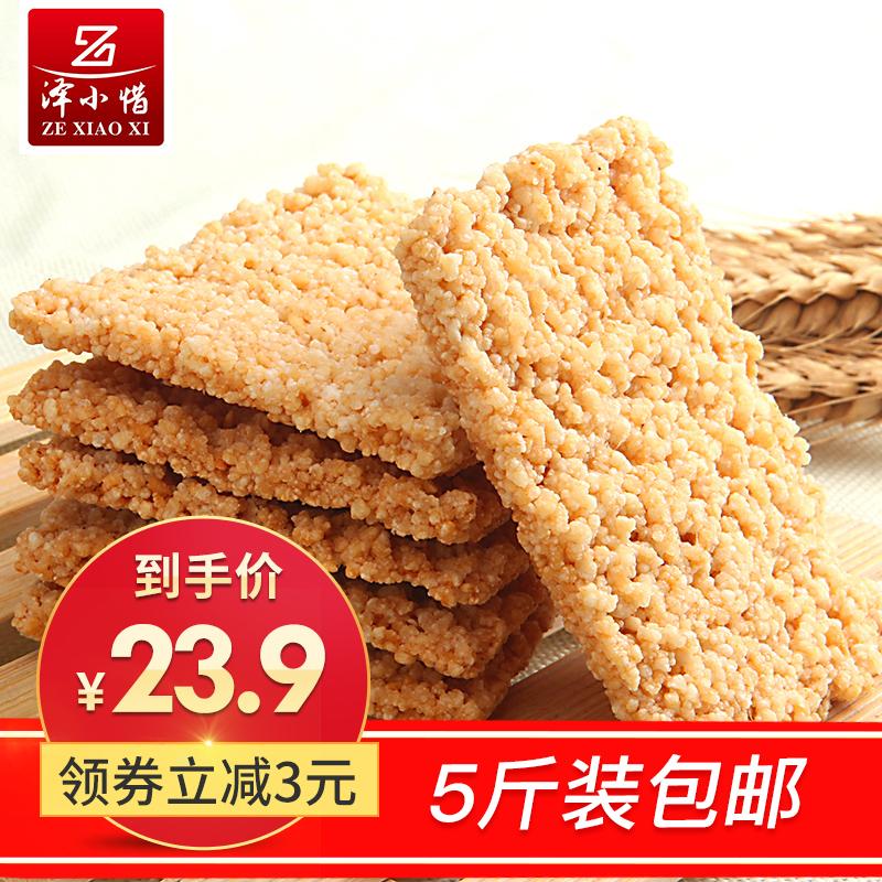 安徽 特产 小米 手工 锅巴 零食 低价 整箱 散装 特色 小吃 休闲 食品