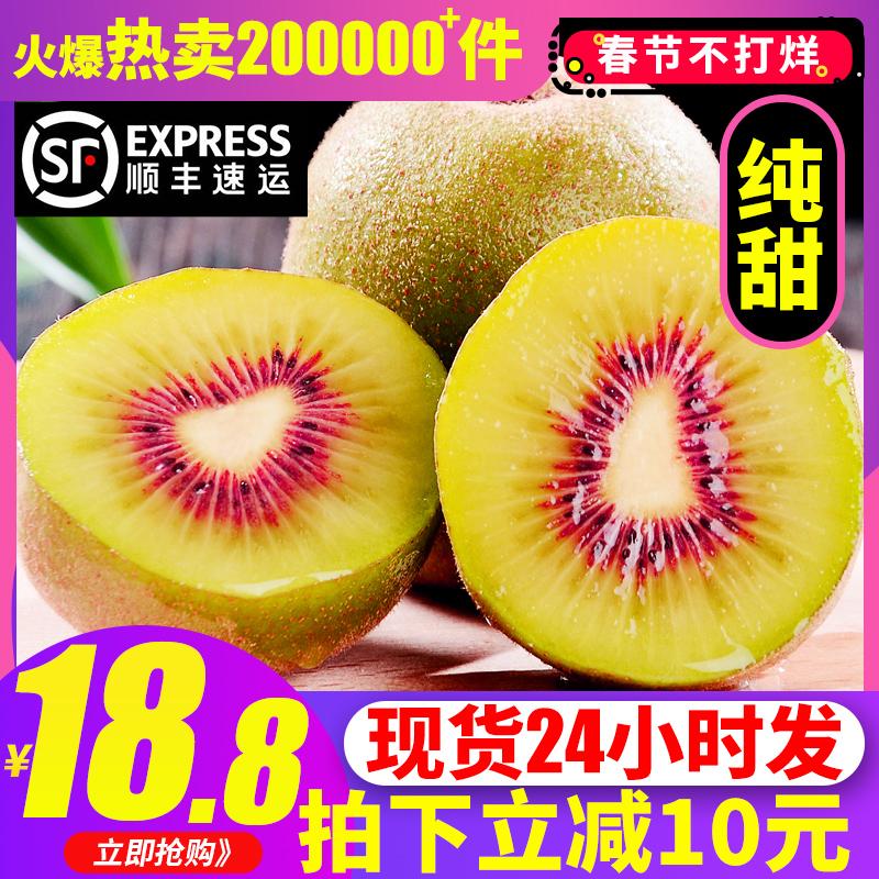 四川蒲江红心猕猴桃新鲜应季水果当季整箱包邮奇异果�A弥猴桃大果