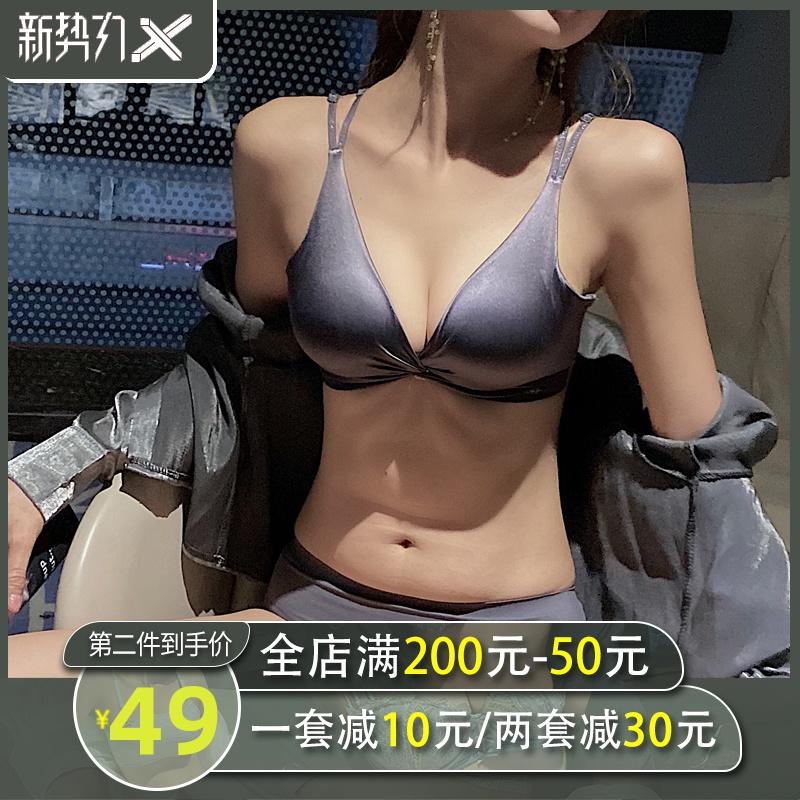 性感无痕光面内衣内裤女美背一套无钢圈聚拢小胸收副乳调整型文胸