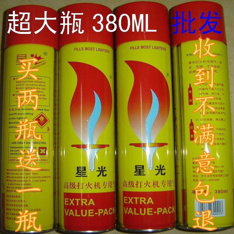 机气体燃料邮通用配度超充气打火容量大瓶用丁烷罐装高纯件瓶包专