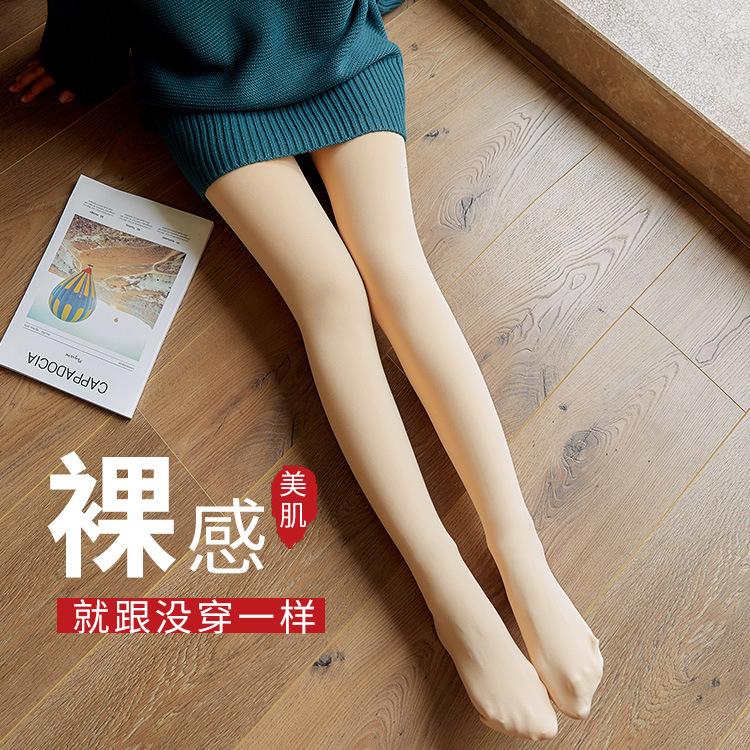 光腿袜神器大码秋冬保暖一体裤加绒加厚连裤袜防勾丝打底裤女外穿
