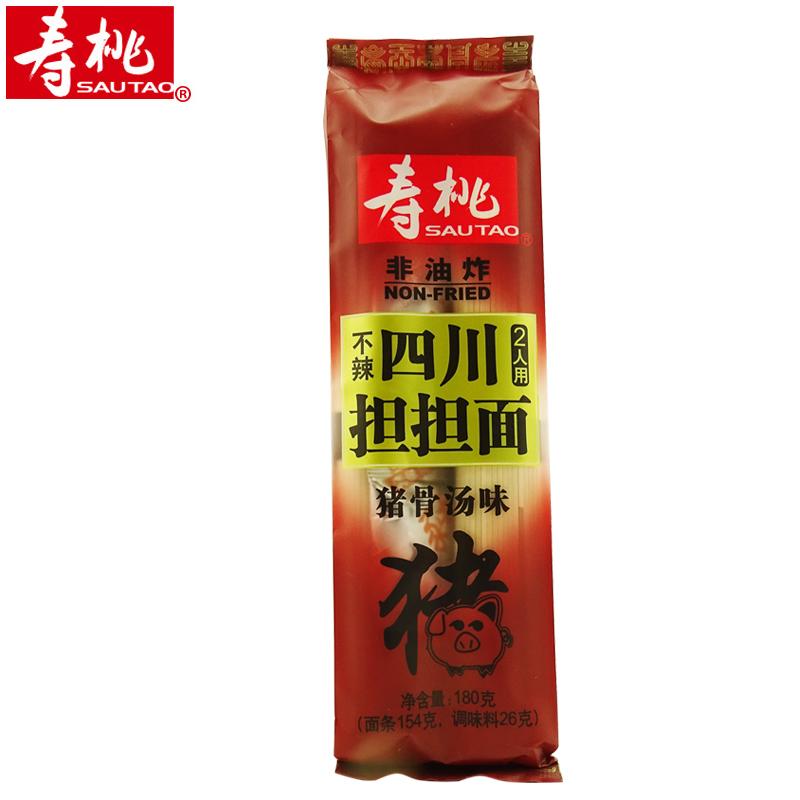 寿桃牌 四川担担面 猪骨汤味180g袋装 带酱包 煮食面 细条形