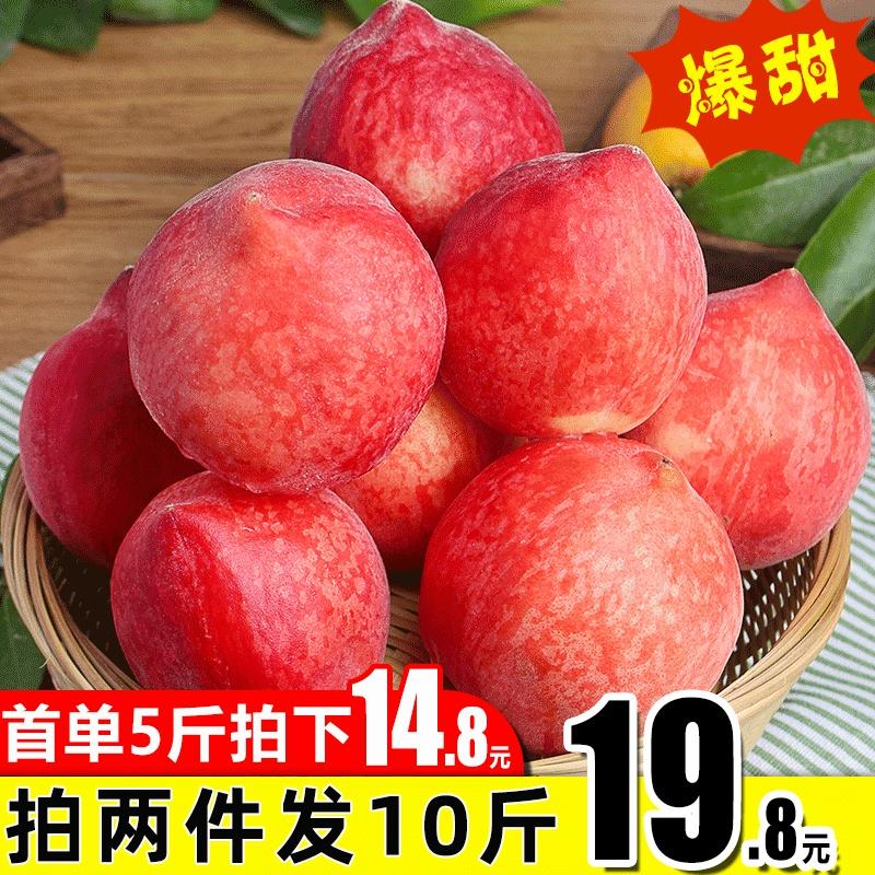 水蜜桃5斤水果新鲜脆甜大桃子当季毛桃整箱包邮应季超甜油密桃10