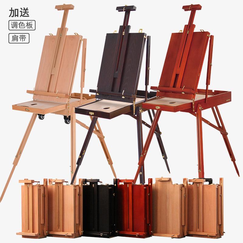 画架美术生专用画板画架套装三角架榉木木质油画箱户外拉杆油画箱便携美术工箱具支架式油画画架可折叠升降
