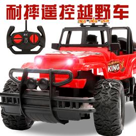 遥控汽车越野车充电无线高速遥控车赛车漂移电动儿童玩具车模男孩