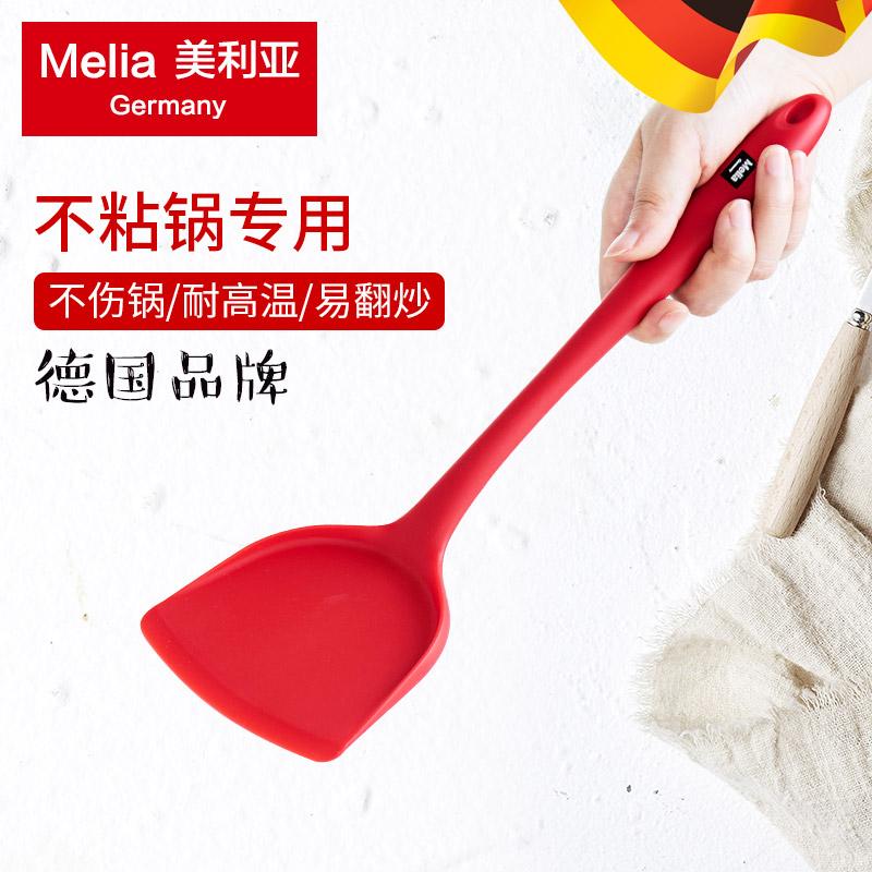 德国美利亚硅胶铲子不粘锅专用铲家用炒菜硅胶锅铲套装耐高温汤勺