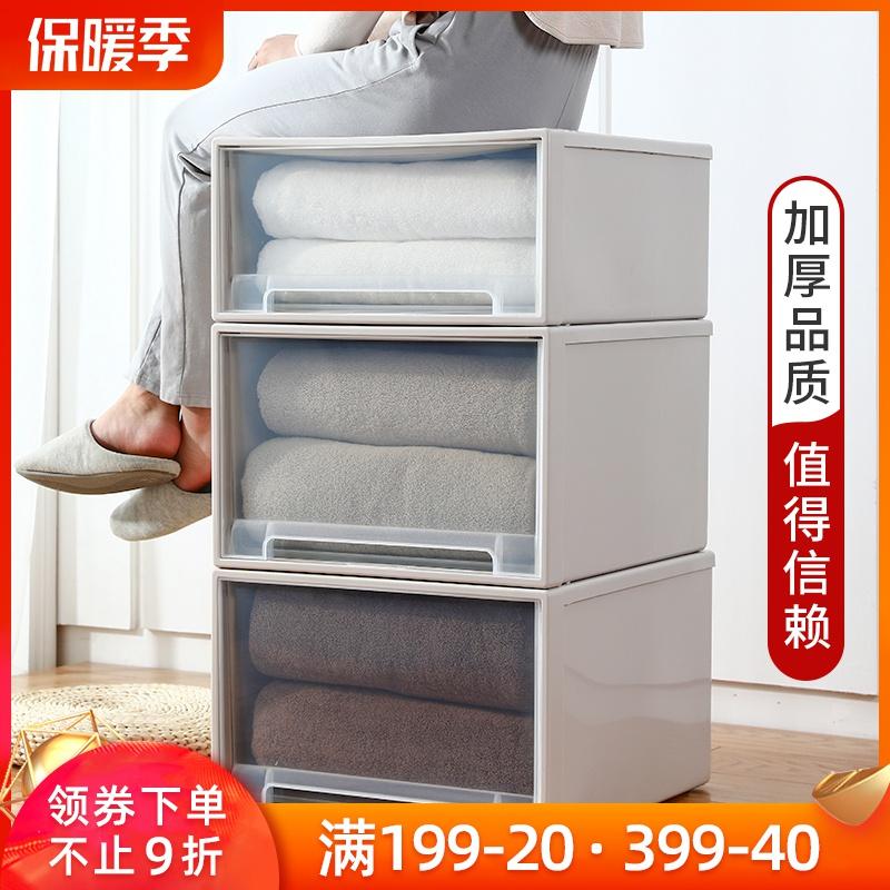 抽屉式衣柜收纳箱衣橱衣物收纳盒储物箱可叠加透明塑料衣服整理箱