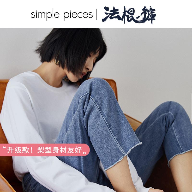 [¥299]simple pieces直筒牛仔裤女毛边休闲裤浅色微弹高腰九分裤法棍裤