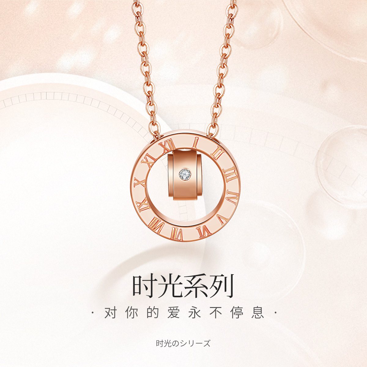 JOFFRE网红爆款 天然钻石项链罗马数字项链钻石网红圆环锁骨链
