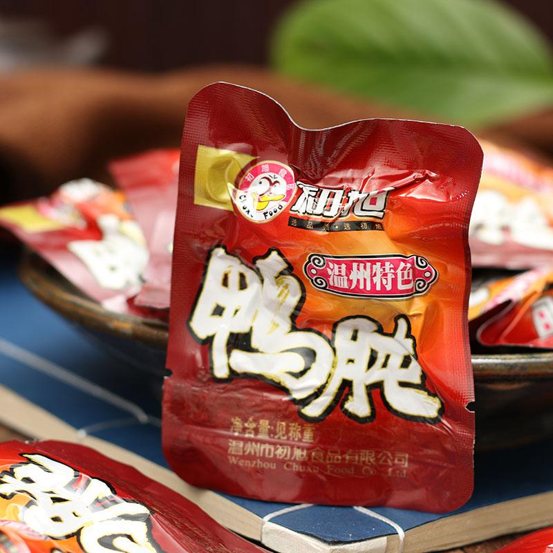 江浙沪30小包包邮! 温州初旭鸭肫 独立小包装12克 原味辣味 零食