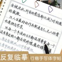 书山有路勤为径学海无涯苦作舟字画已装裱培训班教室励志贴纸挂画