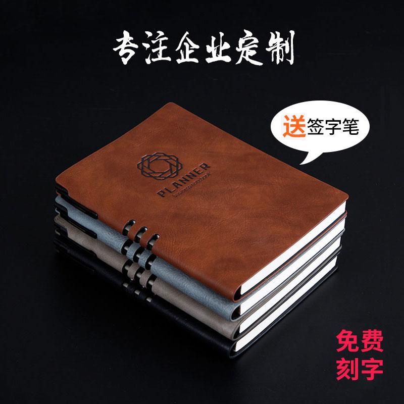 A5笔记本子商务记事本简约大学生随身便携加厚创意日记本定制logo