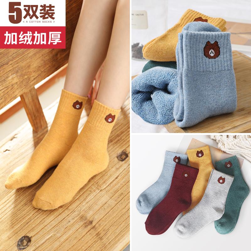 5双袜子女秋冬毛圈袜加绒加厚高帮中筒棉袜小熊袜地板袜保暖长袜