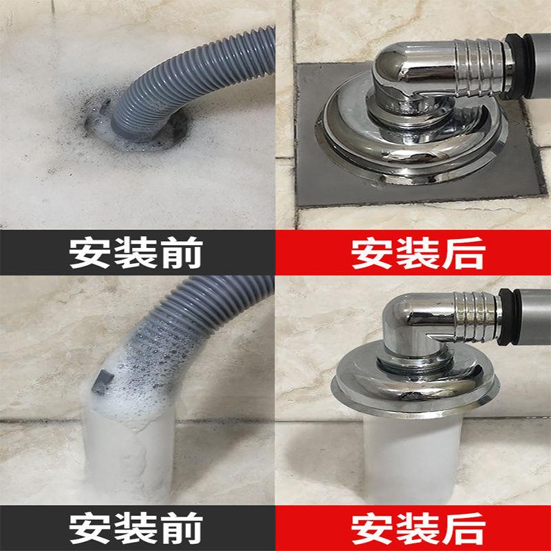洗衣机地漏防溢水防臭专用接头三通卫生间下水管排水管防反水弯头