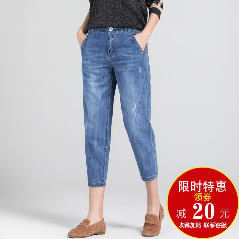 夏季牛仔裤女宽松2019新款高腰哈伦裤薄款女八分小脚萝卜裤九分裤