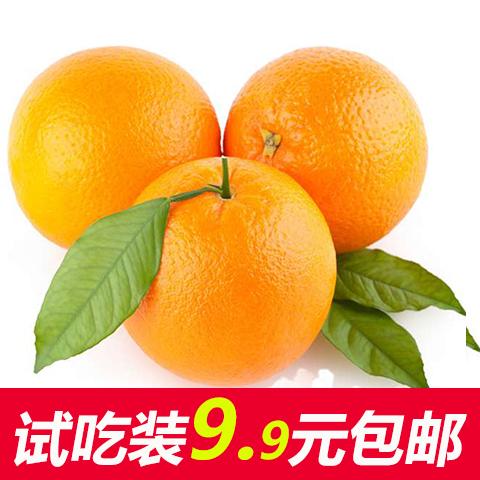 预售9.9包邮2斤试吃装江西赣南脐橙赣州信丰橙子新鲜纯天然甜橙子