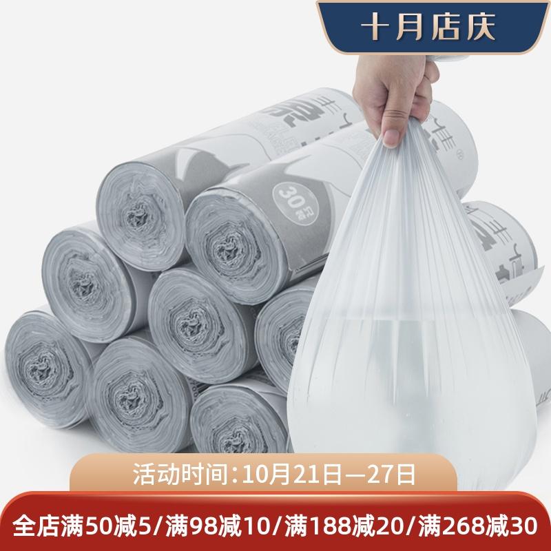 象袋银色加厚垃圾袋厨房卫生间家用塑料袋中大号