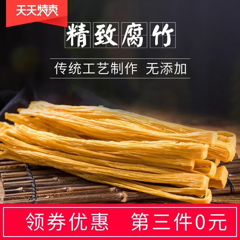 腐竹干货淮南特产纯正手工特级头层豆干无添加豆腐皮500g油豆皮