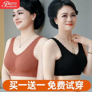 中年运动内衣无钢圈背心式妇女妈妈款内衣纯棉美背中老年文胸50岁图片