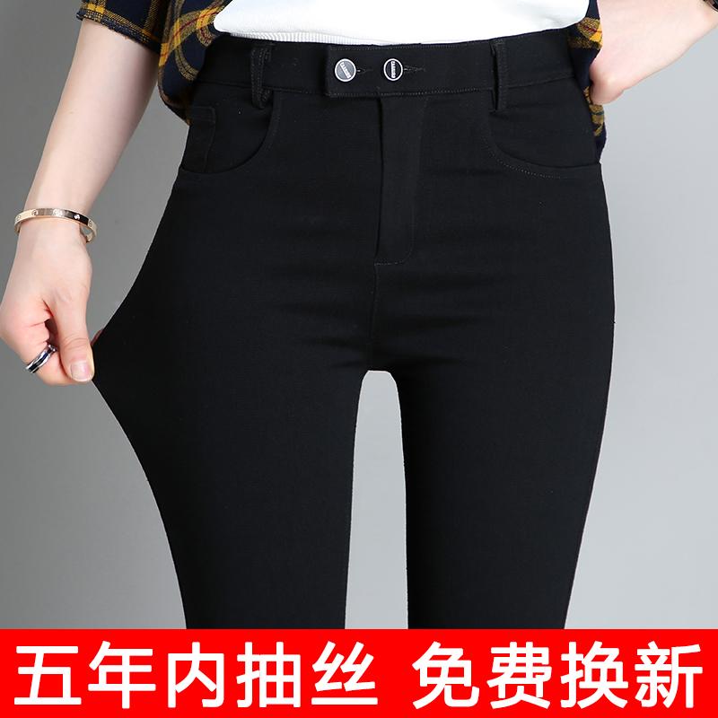 打底裤女裤外穿秋季2019新款薄款高腰高弹力大码胖mm不抽丝小脚裤