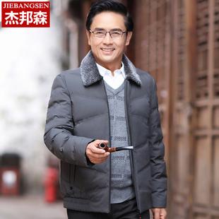 爸爸冬装外套中年男士短款羽绒棉服中老年加厚冬季棉衣男父亲棉袄