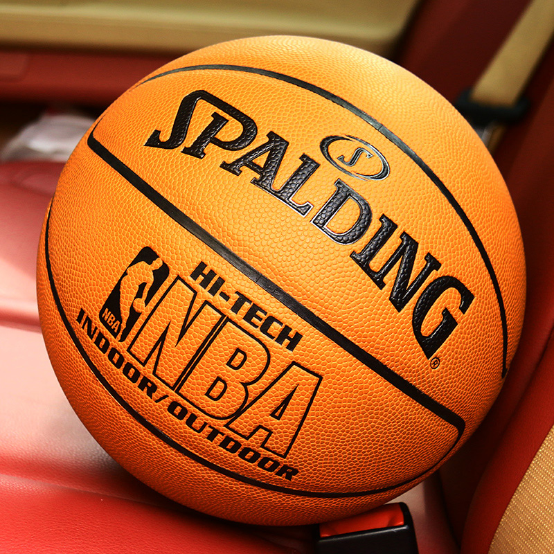 正品斯伯丁PU篮球NBA室内室外比赛耐磨7号水泥地lanqiu蓝球74-600