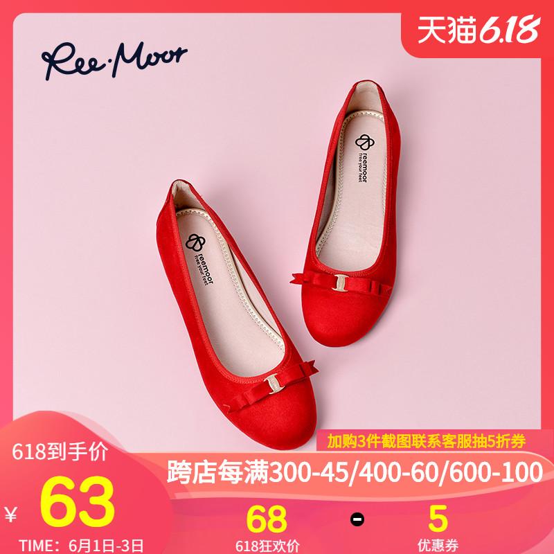 【清仓】reemoor百搭单鞋女2020平底秋季婚鞋瓢鞋红色船鞋睿慕